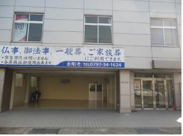 兵庫県芦屋市打出小槌町9-2