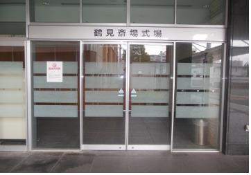 大阪市鶴見区鶴見1-6-128
