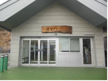 兵庫県神戸市長田区蓮宮通6-1-2